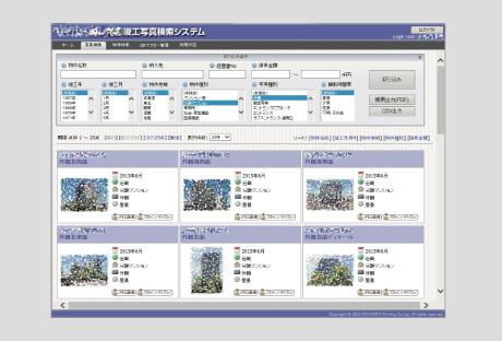 画像検索システムの開発
